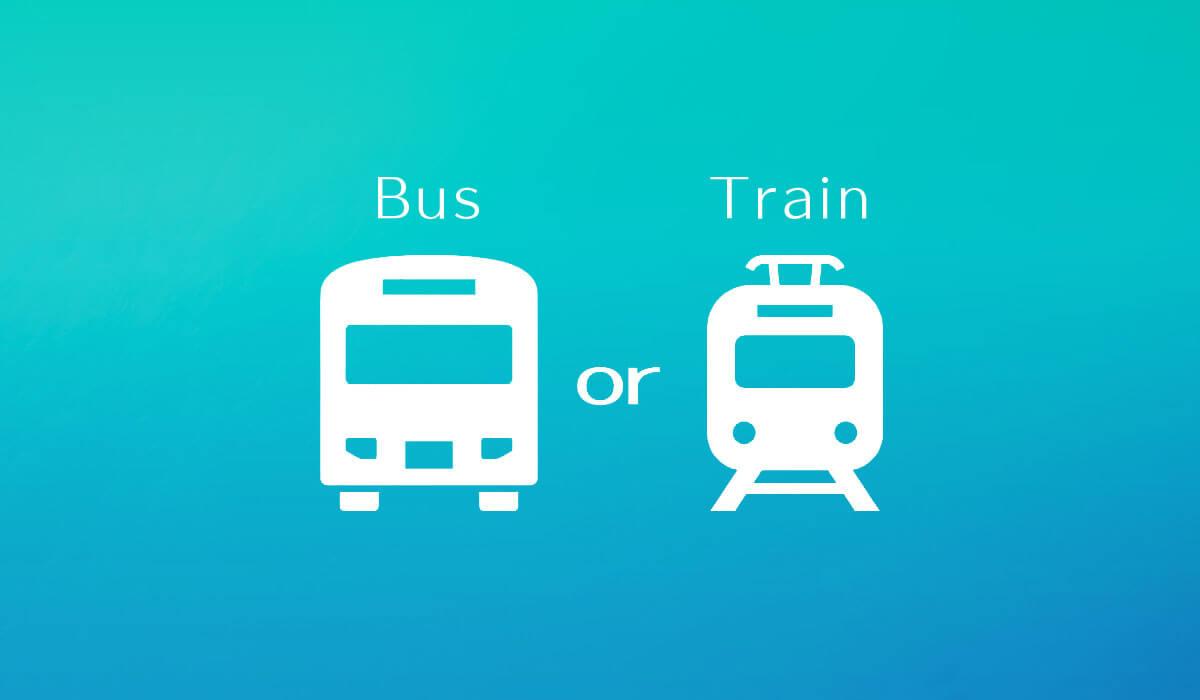 バスと電車